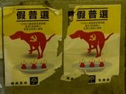 Hong Komg protests